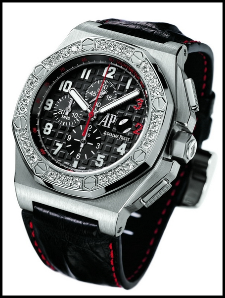 AP  Shaquille O'Neal White Gold w/Diamonds